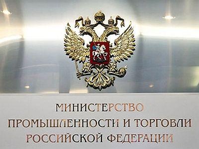 «Сделано в России»!