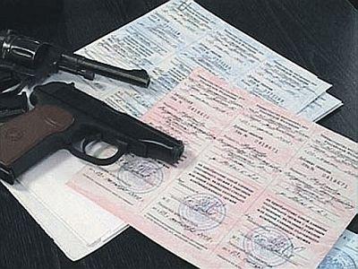 Новая инициатива правоохранителей