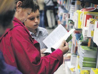 Школьные учебники подвергнут четырем экспертизам