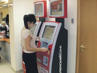 Смоленский банк принимает платежи через терминалы