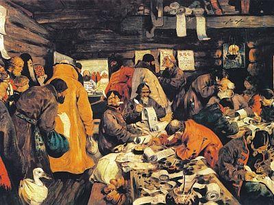 С. Иванов «В приказе московских времен». 1908 г.