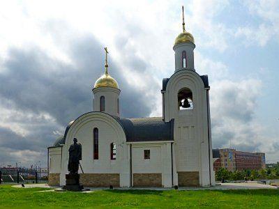 Храм в честь святого благоверного князя Димитрия Донского