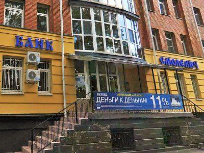 Банк «Смолевич» обратился к своим клиентам