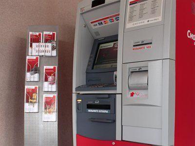 Обслуживание карт VISA Смоленского банка восстановлено