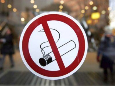 «Нет» – рекламе табака