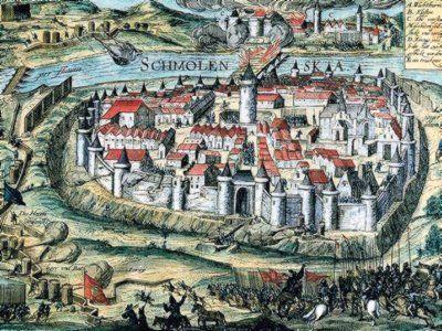 Смоленск на рубеже XVI–XVII вв.