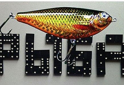 Рыба!