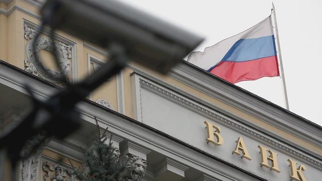 МВД: ЦБэшники могут быть причастны к намеренному созданию кризиса